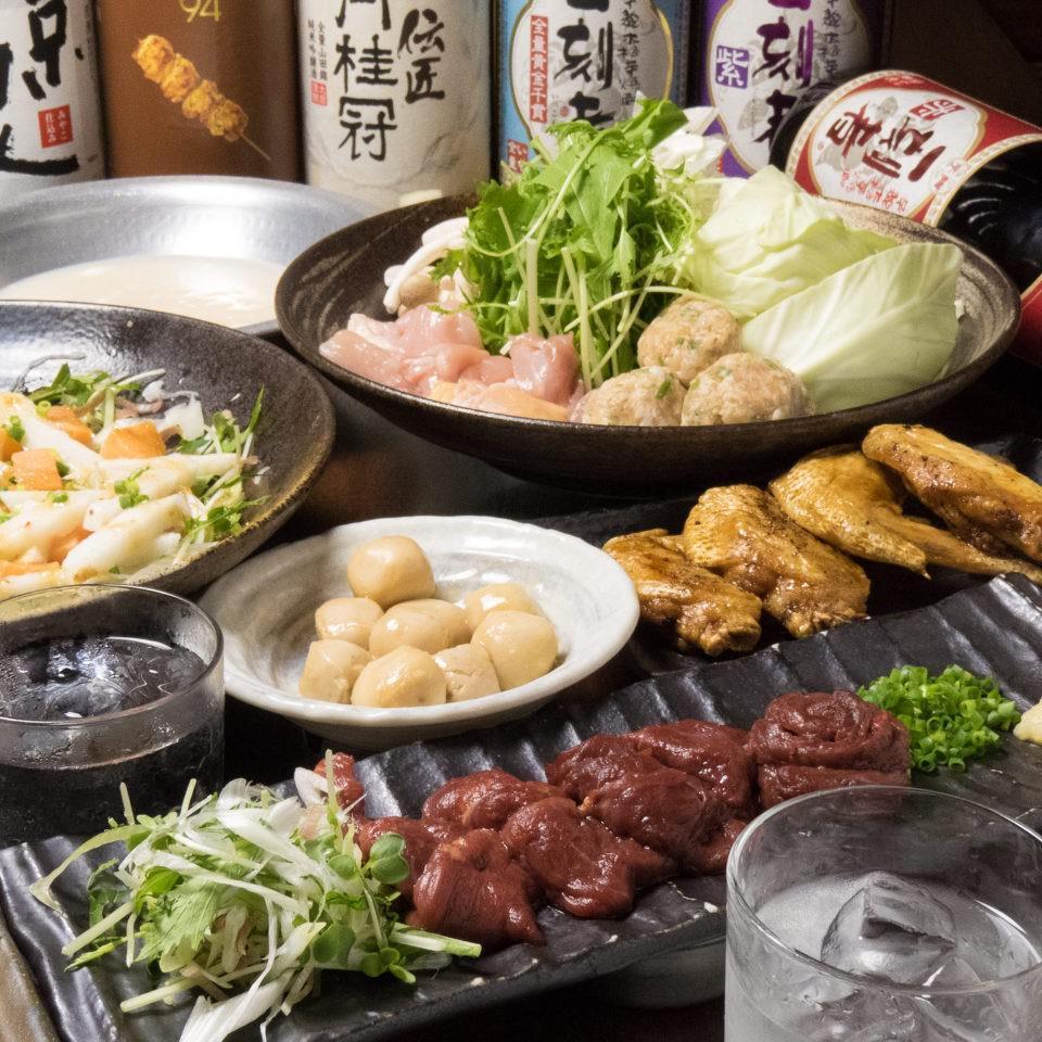 とりいちず酒場 目黒東口店の鶏料理もお酒もしっかり楽しめるコース